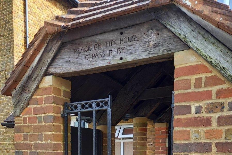 Alde House Entrance